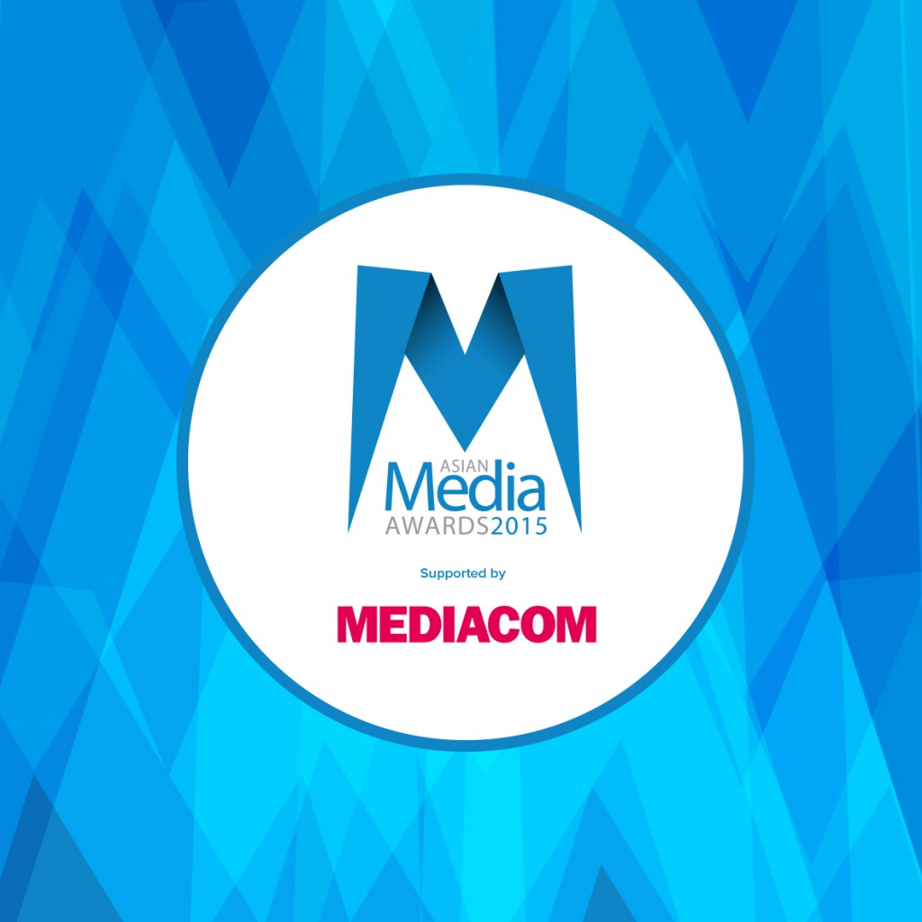 MediaCom Partner with Asian Media Awards 2015