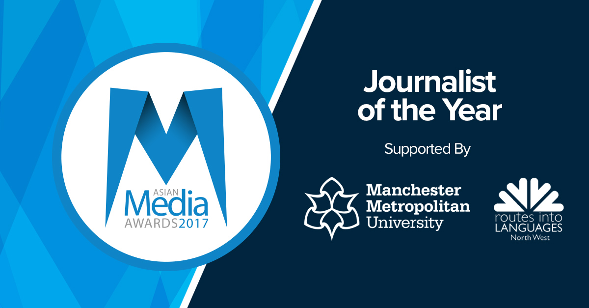 UK's Leading Journalists To Be Honoured At 2017 AMA's