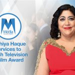 GC AMA Sophiya Haque Services to British Television & Film Award