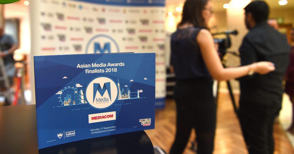 AMA 2018 Shortlist Announced At MediaCom London