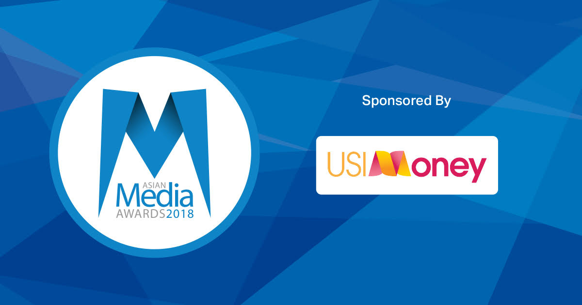 USI Money To Support 2018 Asian Media Awards