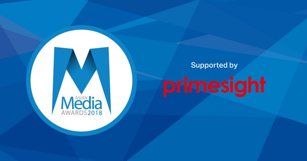 Primesight Returns As Asian Media Awards Partner