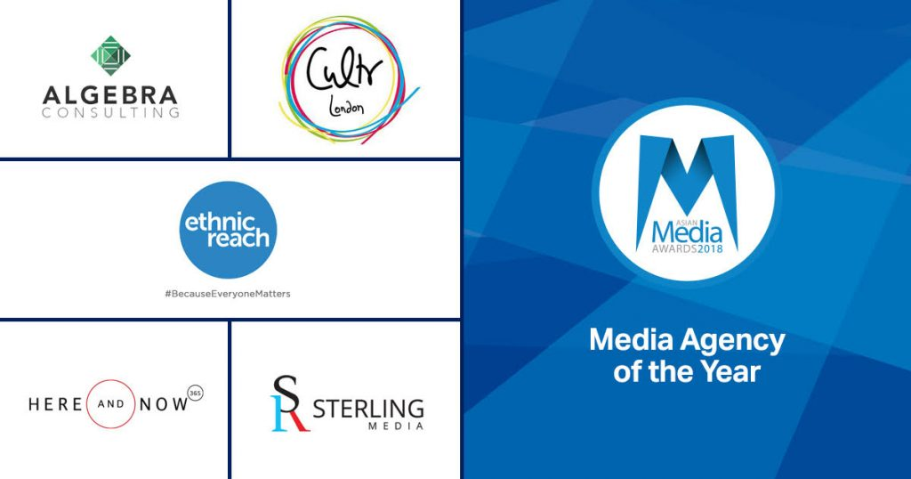 The 2018 Media Agency of the Year Finalists
