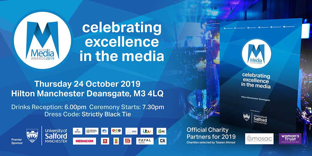How To Get Tickets For The 2019 Asian Media Awards