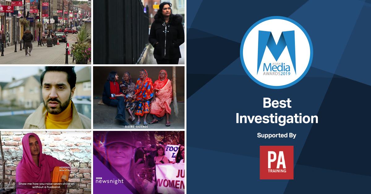 Best Investigation 2019 Finalists