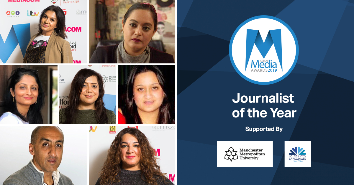Journalist of the Year 2019 Finalists