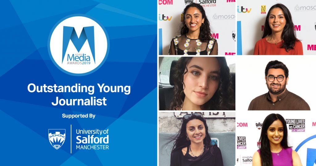 Outstanding Young Journalist Finalists 2019