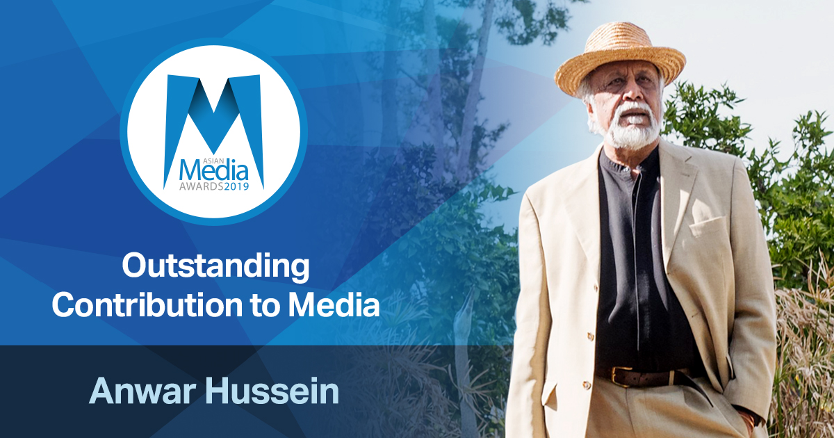 Anwar Hussein to be Honoured at 2019 AMA Ceremony