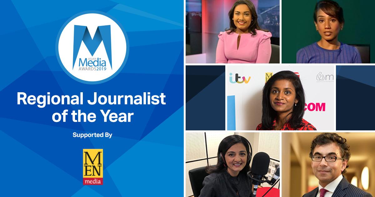 2019 Regional Journalist of the Year Finalists