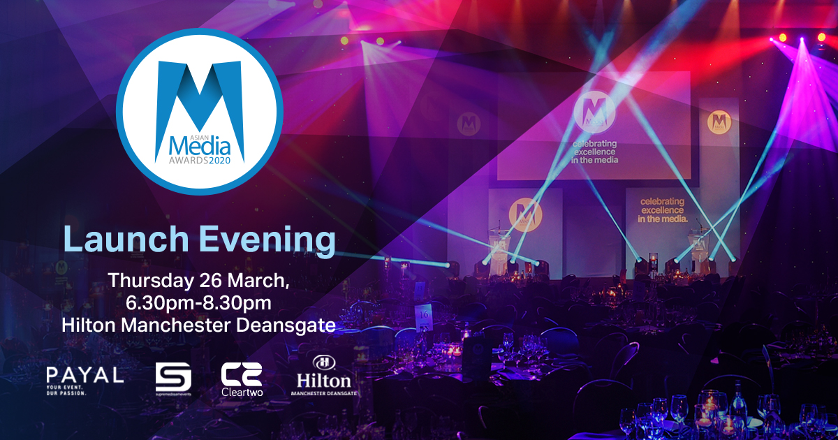 AMA 2020 Launch & Networking Evening