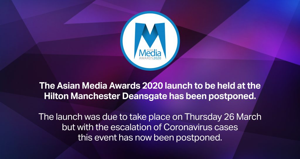 AMA 2020 Launch Event Postponed