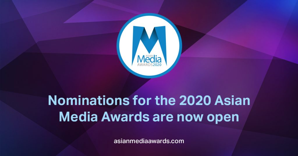 AMA 2020 Nominations Open In New Format