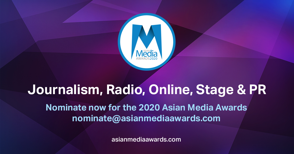 Deadline Approaching for 2020 AMA Nominations