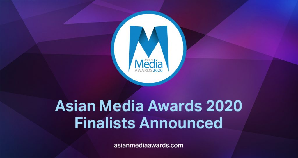 Asian Media Awards 2020 Shortlist Announced