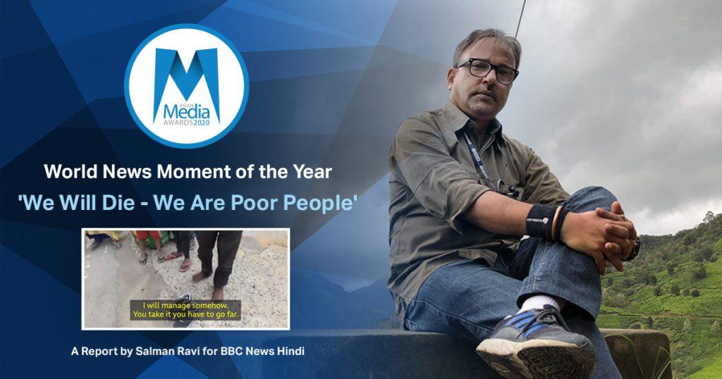 World News Moment 2020