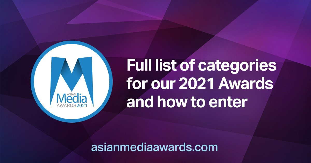 Nominations Open & Dates Announced for AMA 2021