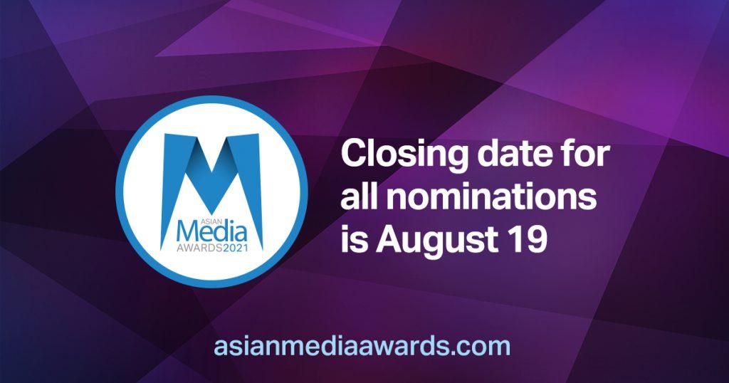 Nominations Deadline for 2021 Asian Media Awards