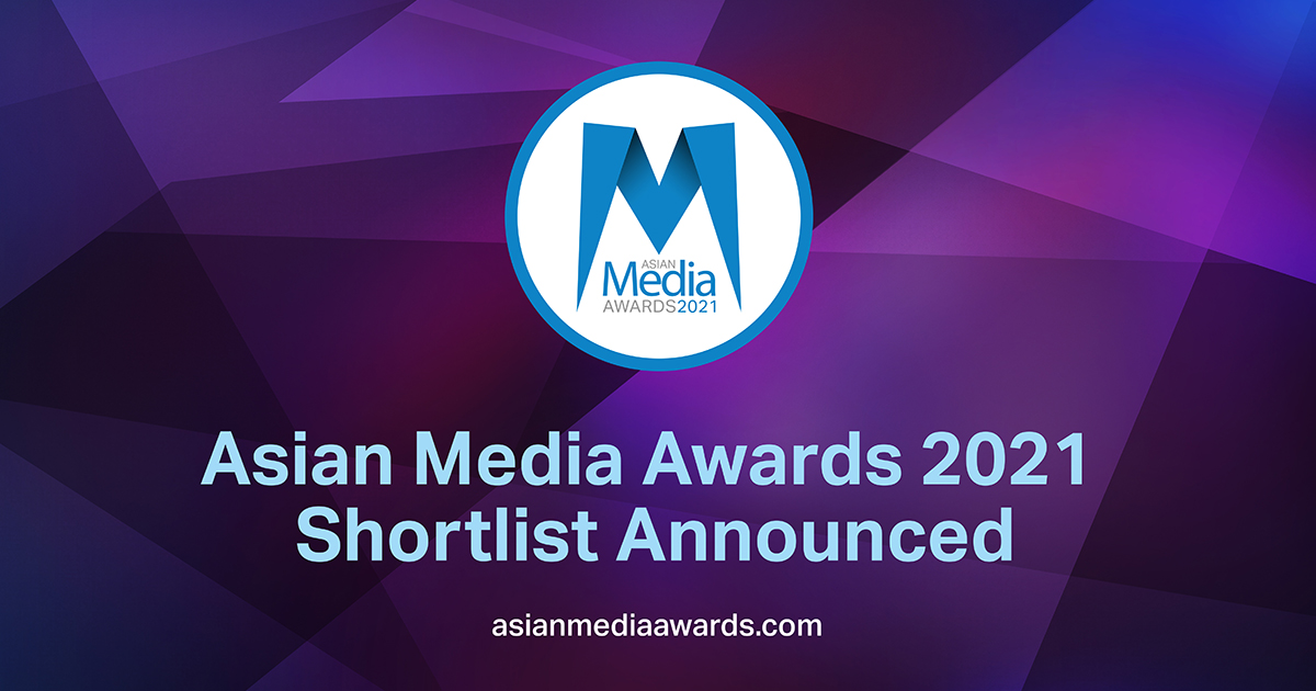 Asian Media Awards 2021 Shortlist Unveiled