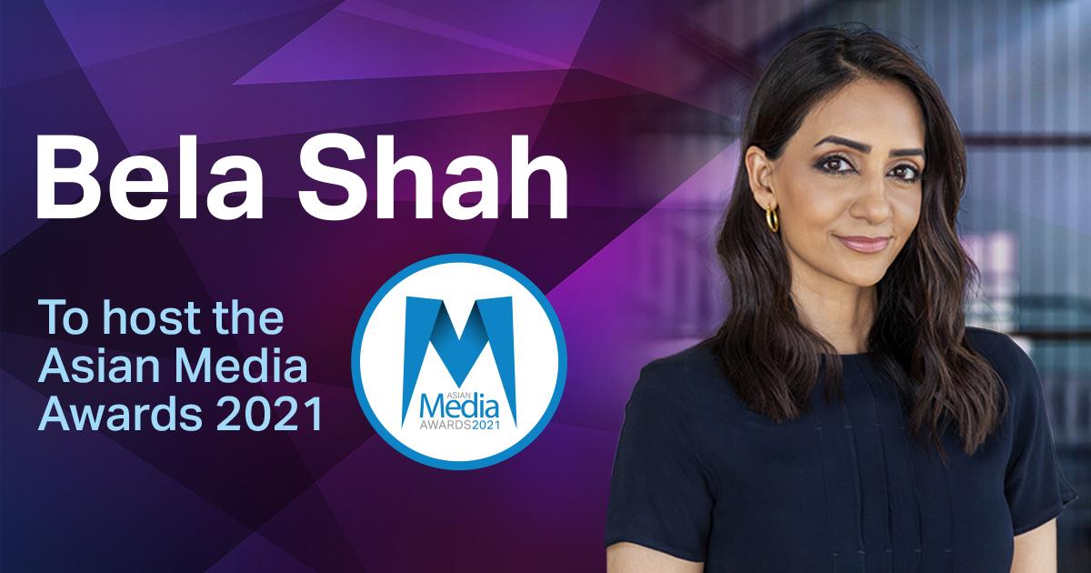 Sky Sports Presenter Bela Shah to Host the Asian Media Awards 2021