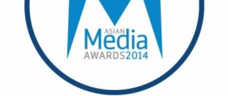 ITV To Host Asian Media Awards Finalists Event