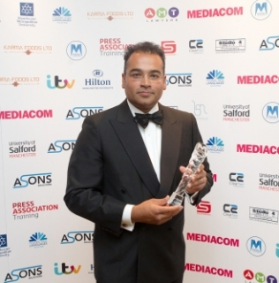 2014 Asian Media Awards Winners