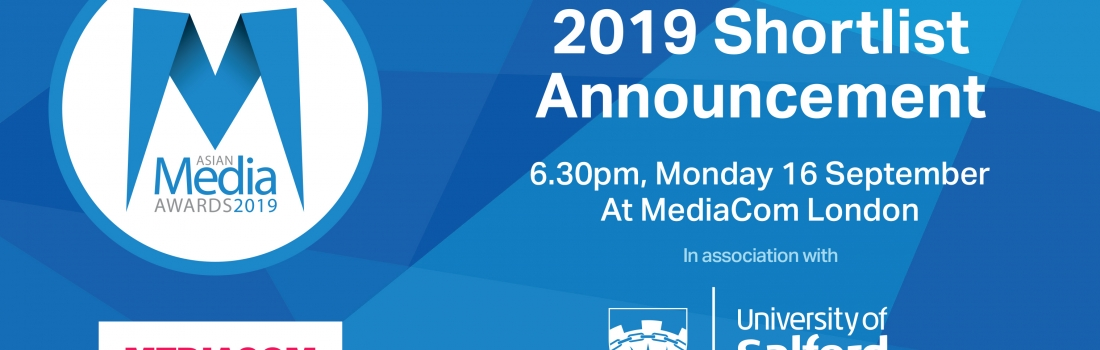 AMA 2019 Finalists To Be Announced at MediaCom London