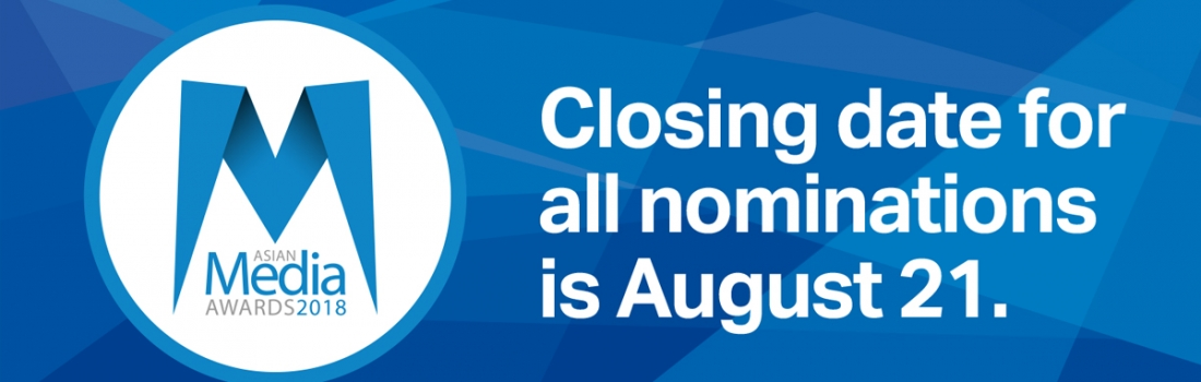 Nominations for 2018 AMA's Close on August 21