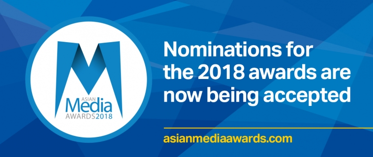 Nominations Now Open for AMA 2018