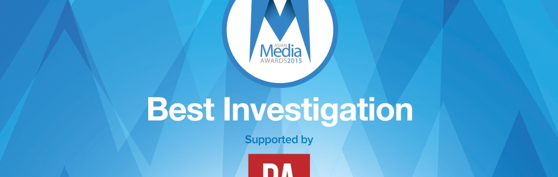 Hard Hitting Journalism Features In This Year's Best Investigation Category
