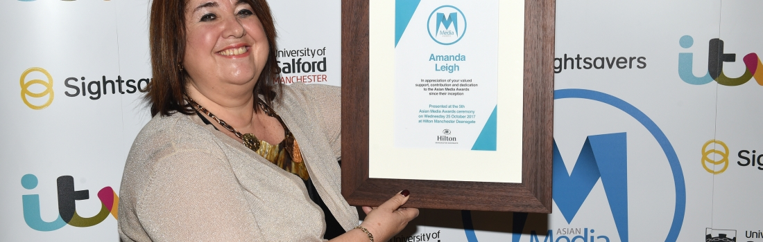 AMA Judging panel member Amanda Leigh honoured at 2017 Ceremony