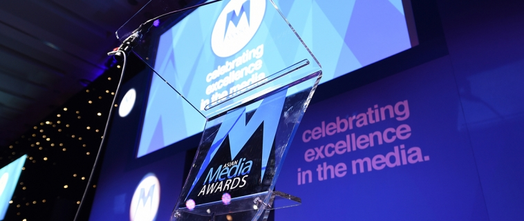 Dates for 2016 Asian Media Awards Announced