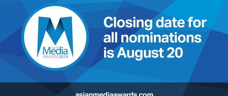 Nominations for 2019 AMA's Close On August 20