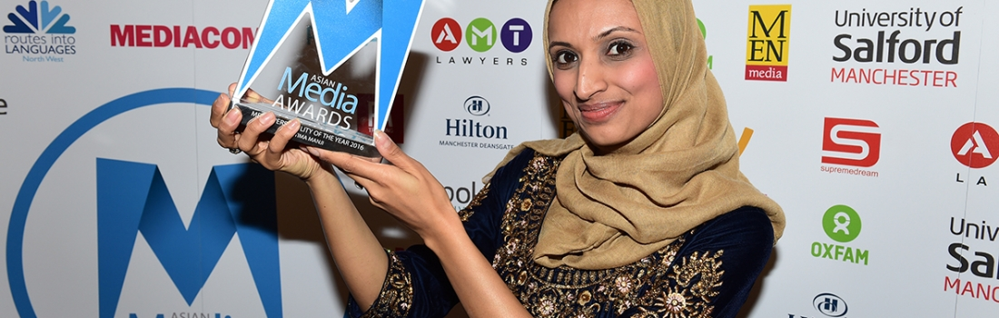 Fatima Manji Named Media Personality of the Year