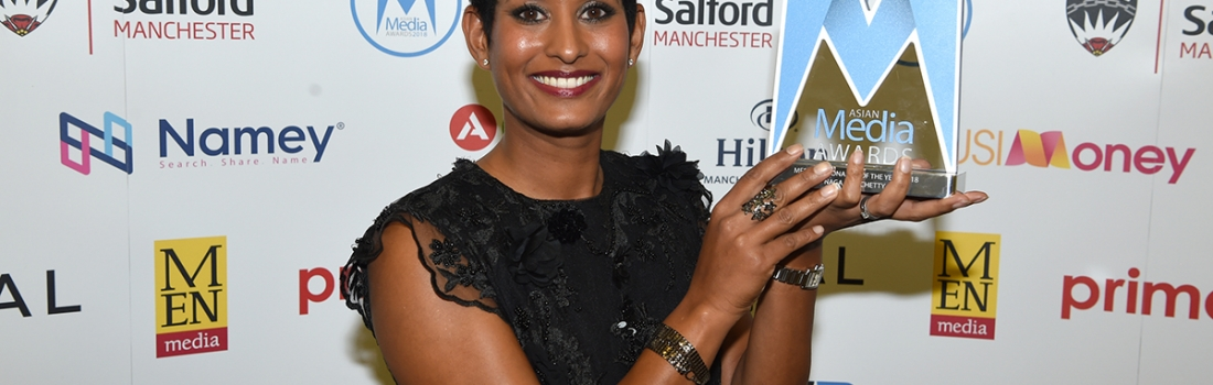 Naga Munchetty Is Media Personality of the Year 2018