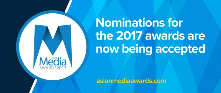 Nominations Open for the 2017 AMA's