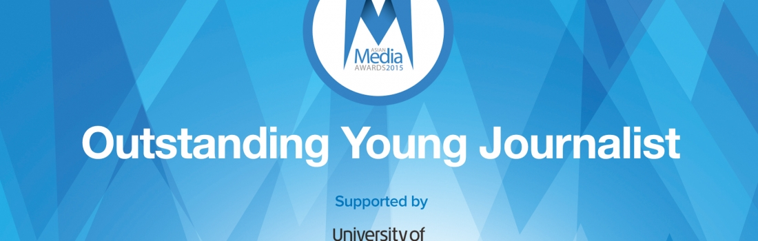 Innovative Work Highlighted by Outstanding Young Journalist Finalists