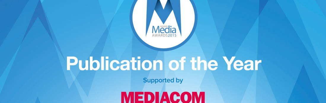 Excellence in journalism is highlighted in the Publication of the Year finalists