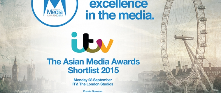 ITV to Host AMA 2015 Shortlist Announcement