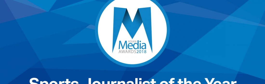 New Sports Journalist Category at 2018 Awards