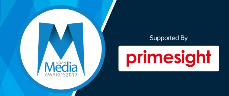 AMA's to be Showcased on Primesight Digital Billboards