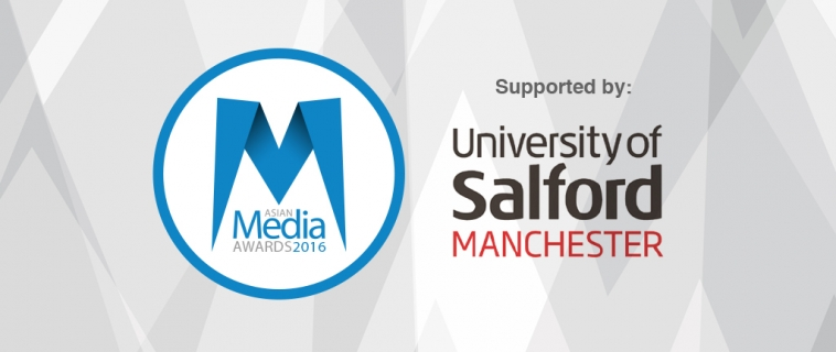 University of Salford are premier sponsors at AMA 2016