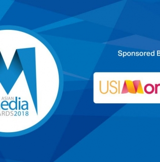 USI Money To Support 2018 Asian Media Awards