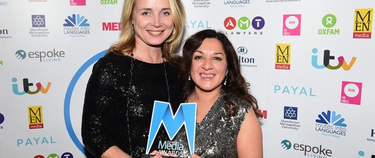 BBC Newsnight Team Win TV Report of the Year 2016