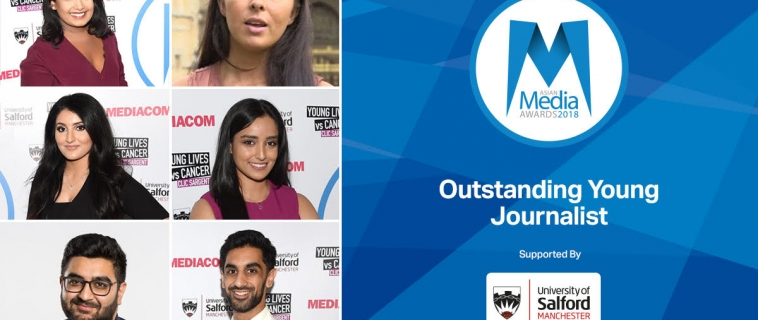 Outstanding Young Journalist Finalists 2018