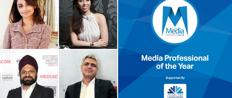Media Professional of the Year Finalists 2018